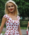profile of Russian mail order brides Inna