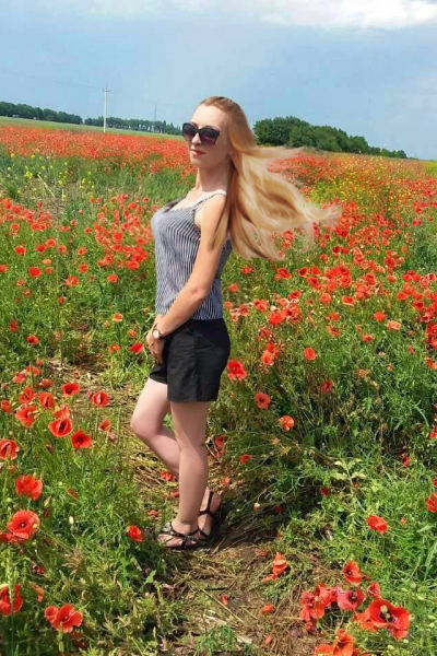 Ekaterina 26 years old Ukraine Kropivnitskiy, Russian bride profile, russian-brides.dating